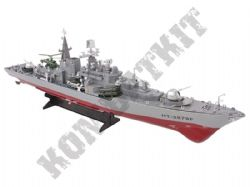 Radio Control Boat Navy Warship Destroyer 1:115 Scale Replica RC Model HT2879